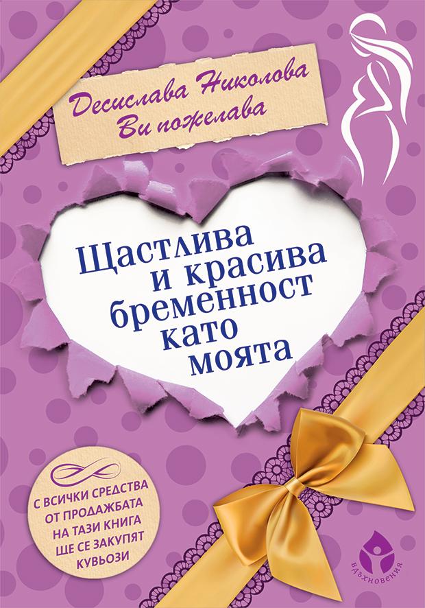 korica_lice-1